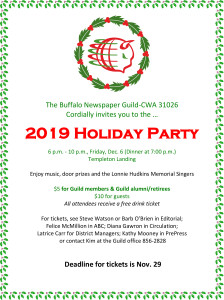 Holiday party invitation with blue and green ornaments (Formal d